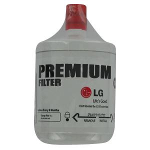 LG LT500P 5231JA2002A Refriger (Genuine Brand):
